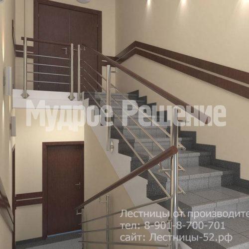 Бетонная лестница с металлическими перилами вид 1